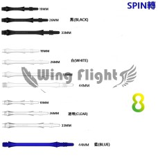 8 FLIGHT SLIM SHAFT